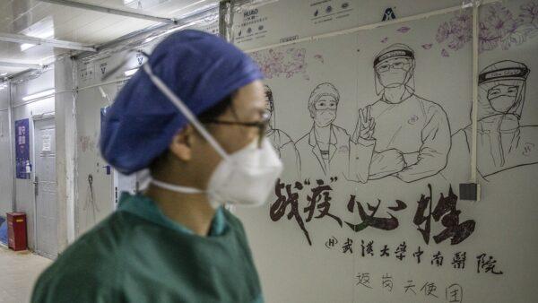 武汉护士神秘坠亡 传曾爆医院疫情黑幕