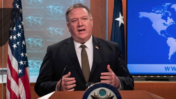 美國務院首度聲明:中共必須停止迫害法輪功