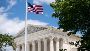 美国最高法院一致裁定 维护选举人制度