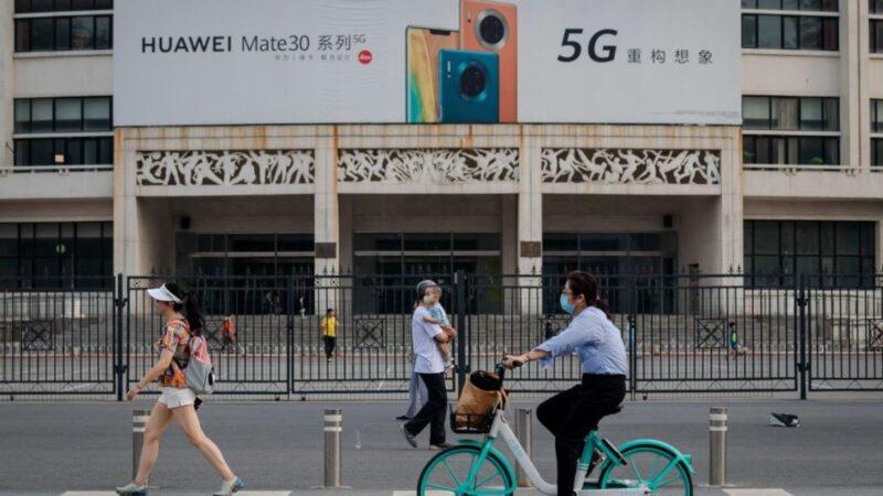 """中共5G""""大跃进"""":运营商交不起电费定时关基站"""
