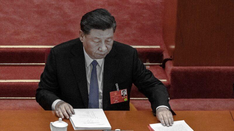 习近平外交思想研究中心成立 网民笑翻:是得研究