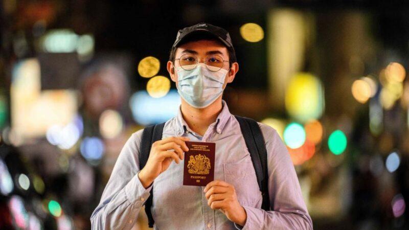 中共威胁拒绝承认香港BNO 被嘲不准盲人用电筒