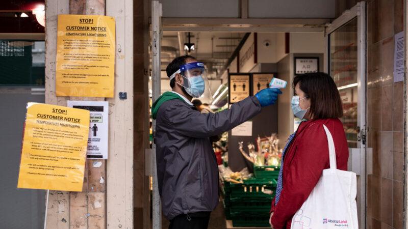 英第2波疫情或奪12萬人命 英格蘭24日進店家強制遮臉