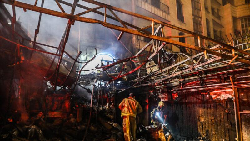 火灾引大爆炸 伊朗首都诊所19死6伤(视频)