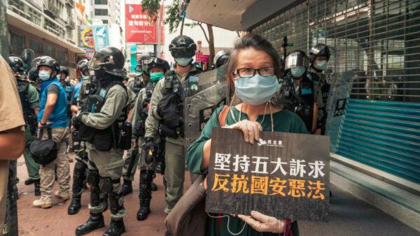 联合国专家罕见发声 抨击中共侵害香港人权