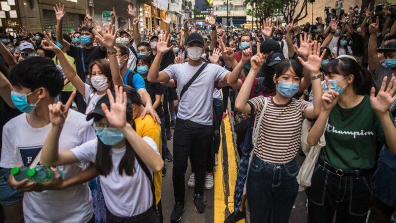 【重播】堅持五大訴求 反抗國安惡法 71維園大遊行
