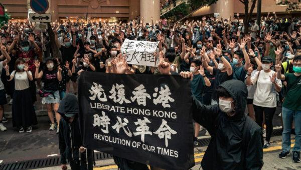 【老北京茶馆】香港国安法通过,北京撕票?