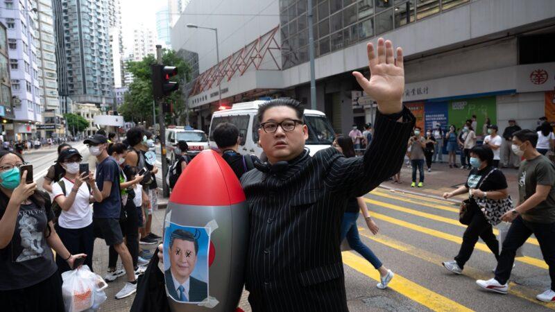 """""""金正恩""""现身香港游行 恶搞港版国安法"""