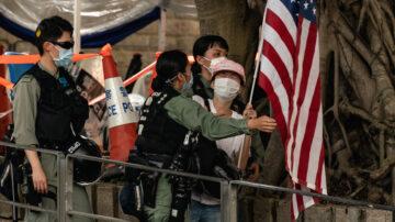 【禁闻】国安法给港警无限权力 大陆维稳移植香港
