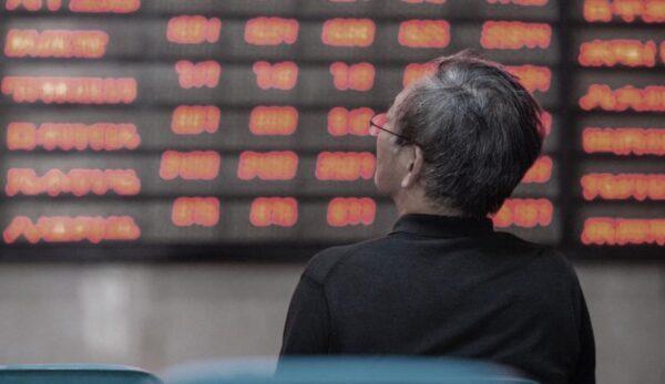 大陆A股持續高漲 財經人士:人造牛市末日狂歡