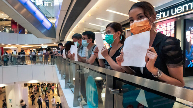 香港百人舉白紙抗議 港警舉紫旗警告涉違國安法