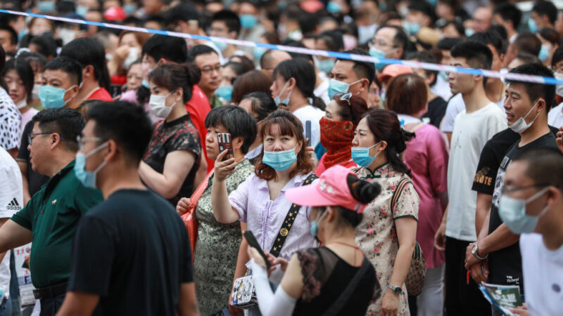 爆本土感染!辽宁大连进入战时状态 检测19万人