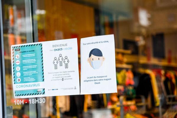 防疫情再起 比利时扩大强制戴口罩场合