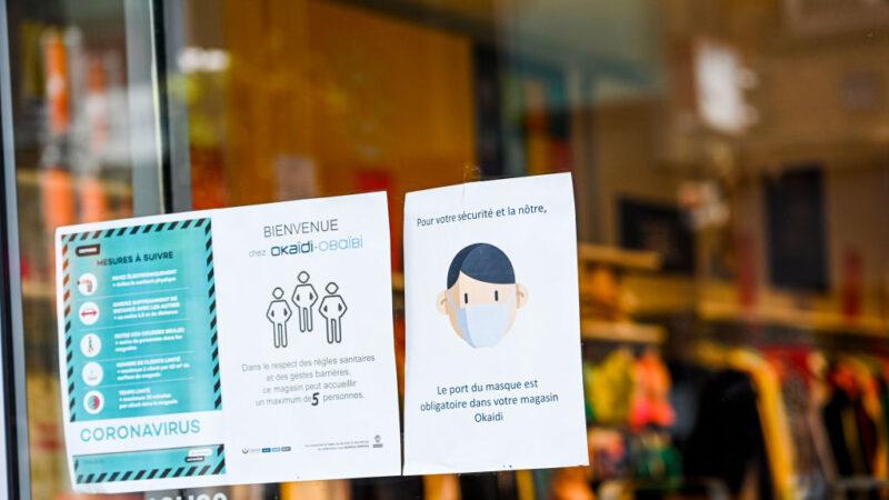 防疫情再起 比利時擴大強制戴口罩場合