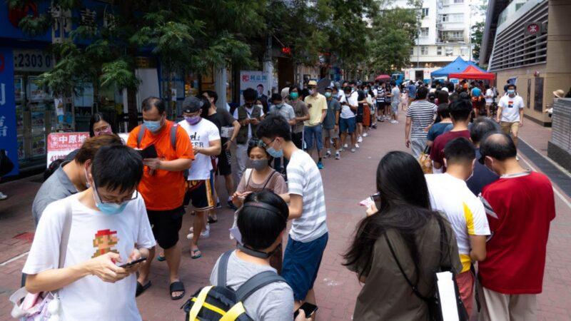 無懼威脅!香港泛民初選 六小時近14萬人投票