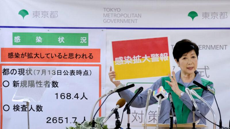 紧急事态后新高 日本15日新增450病例