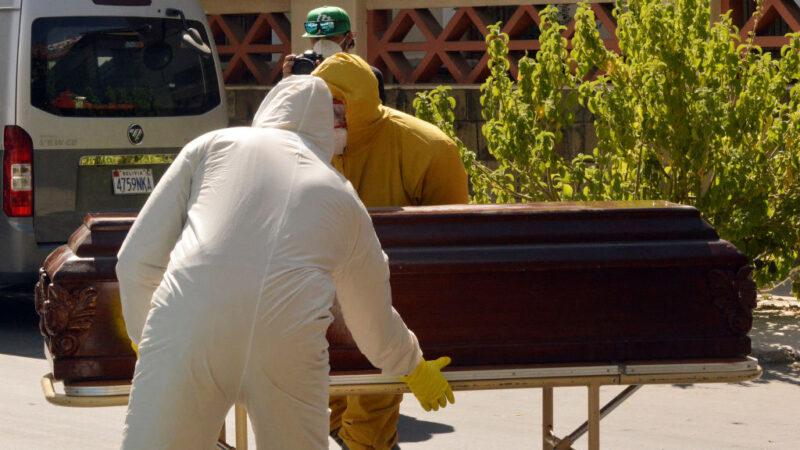 玻国街道民宅5天内发现400具尸 85%染疫病故