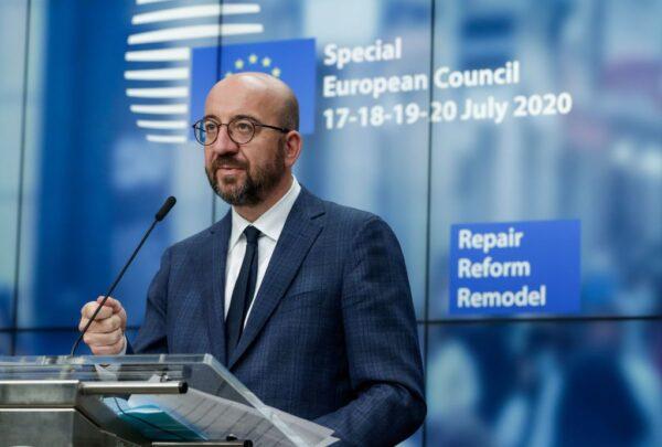 7500億歐元振興方案 歐盟領袖達成協議