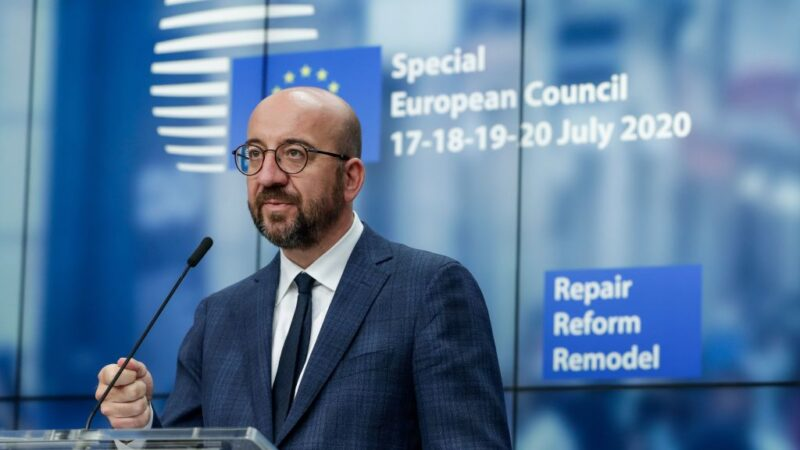 7500亿欧元振兴方案 欧盟领袖达成协议
