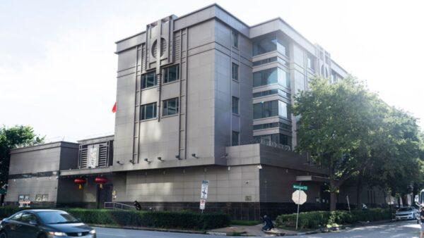 美司法部:中共驻旧金山领馆窝藏FBI通缉要犯