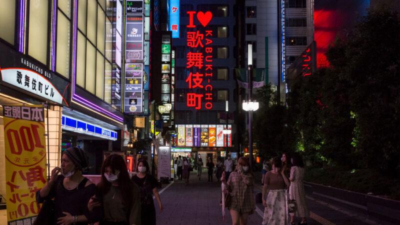 东京舞台剧爆群聚感染 明星演员37人染疫