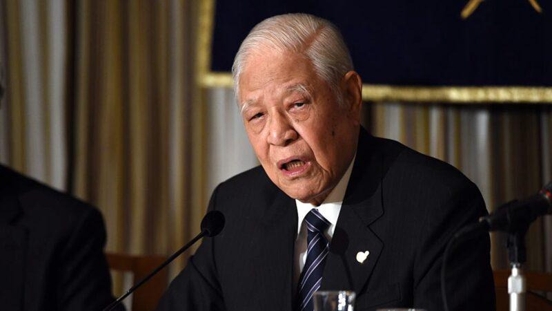 蔡英文悼念李登辉:把民主和自由留给台湾