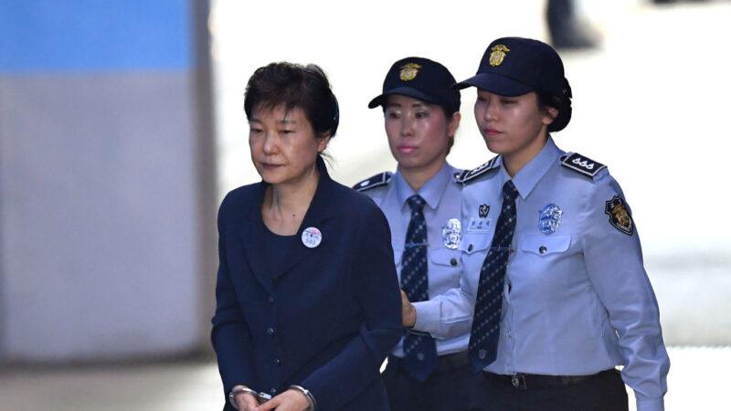 閨蜜干政案結果出爐 朴槿惠判刑20年