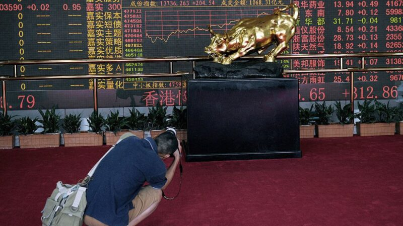 中港股反常飆漲狂割韭菜 大股東堅持套現3千億