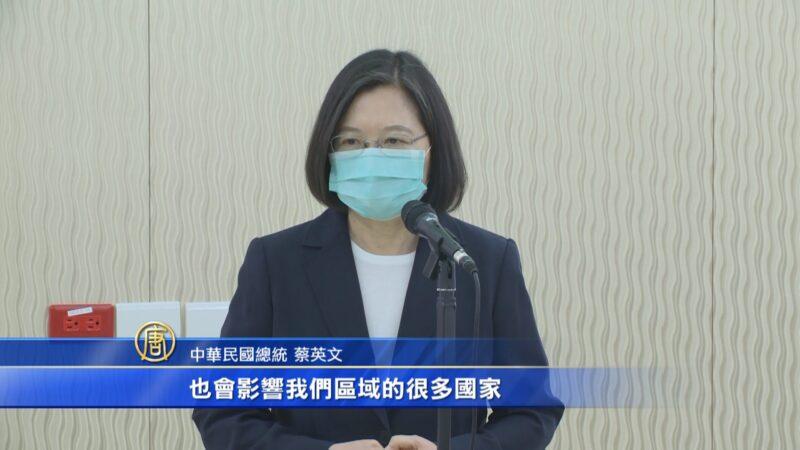 美關中共領館 蔡總統:密切關注 必要時有因應