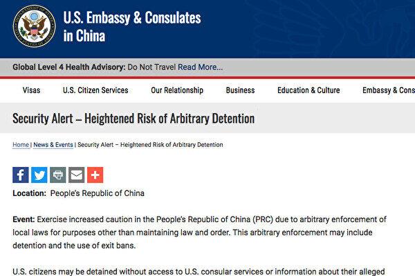 袁斌:一个美国人逃离中国的经历说明了什么?