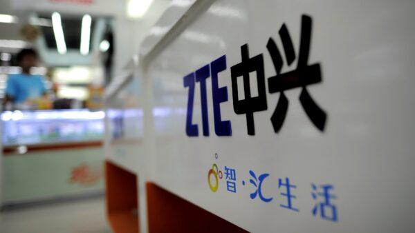 美通信委员会通告 将华为中兴正式列为国安威胁