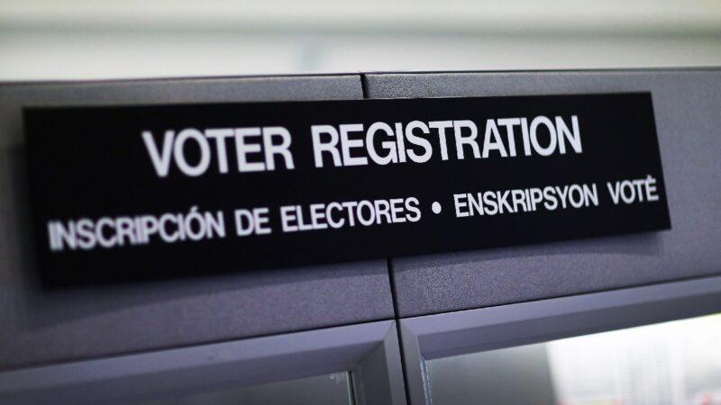 美兩黨新註冊選民人數此消彼長 共和黨佔上風