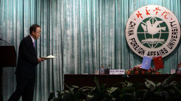 川普叫停「福布萊特」計劃 禁用美資反美挺華