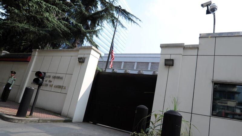 港媒:中共或關美駐成都領事館以圖報復