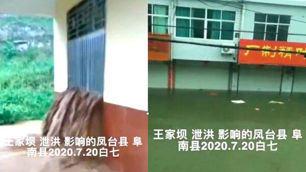"""安徽王家坝分洪淹20万人家园 官称民""""自愿牺牲""""(视频)"""