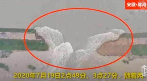 長江洪水水位又飆新高 滁河炸堤洩洪(視頻)