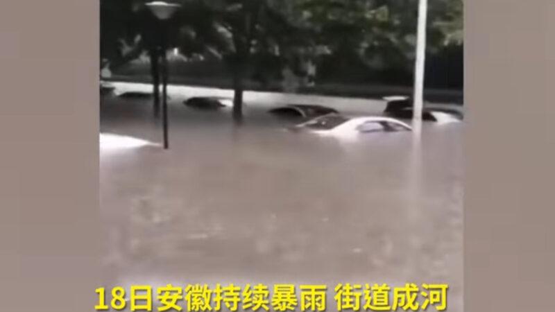 长江第三波洪峰即将形成  黄河淮河也齐发警报