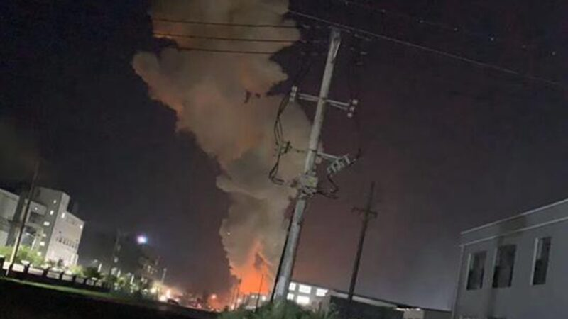 辽宁化工厂爆炸 20公里外听到巨响有震感(视频)