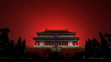 """北京对外部环境绝望?罕见提""""六大准备"""""""