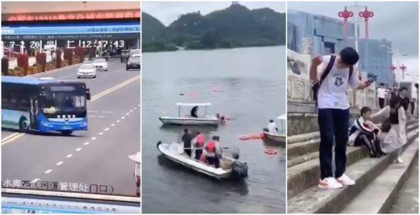 袁斌:公安部發大巴墜湖事件通告 被網友打臉