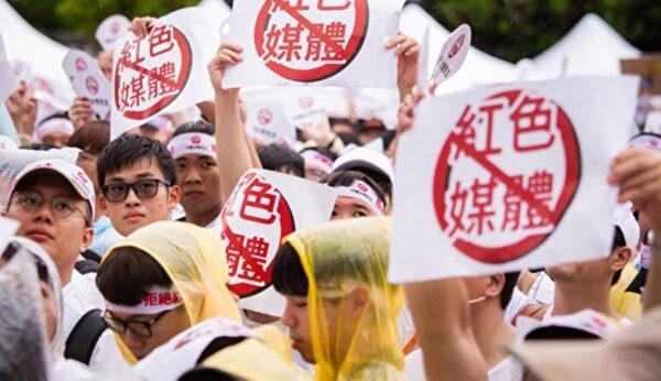 首開「掃紅」先例 台驅逐兩中共黨媒記者
