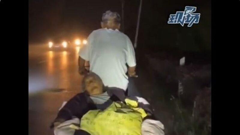 安徽泄洪 七旬老人蹬三轮拉九旬老母连夜逃命(视频)
