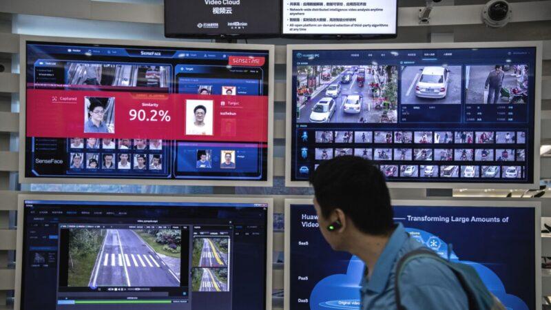 【名家专栏】华为监狱式的监控技术危及全球