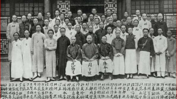炒庚子赔款煽民族情绪避追责 中共隐瞒历史真相