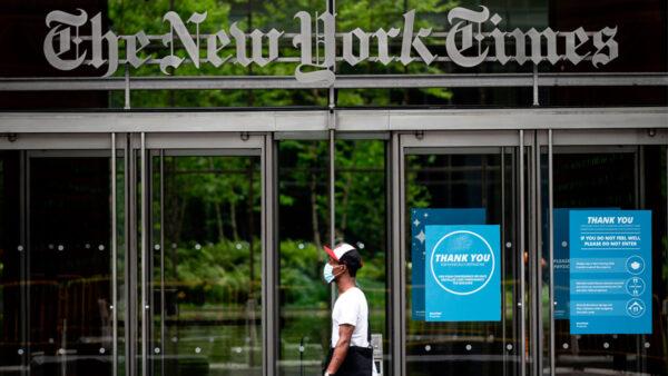 替中共「隱形辯護」 美部分主流媒體失去公衆信任
