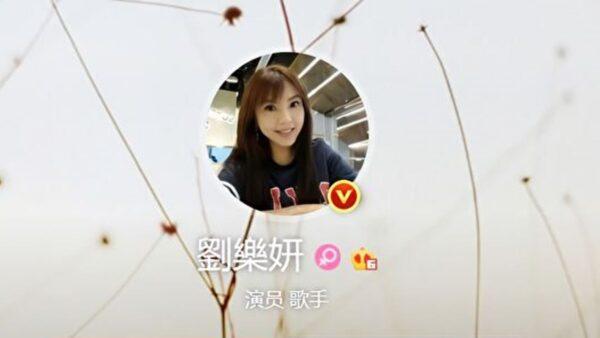"""女版黄安家人被困湖北 网上求救被讽""""传谣"""""""