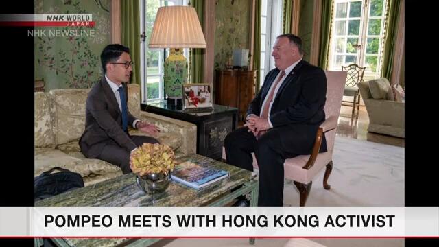 蓬佩奧親自敲定 單獨會見香港民運人士羅冠聰