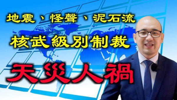 【德传媒】申纪兰生前在301染疫隔离,还有大人物?