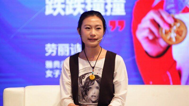 郝海東遭封殺後 中國奧運冠軍也遭禁言一年