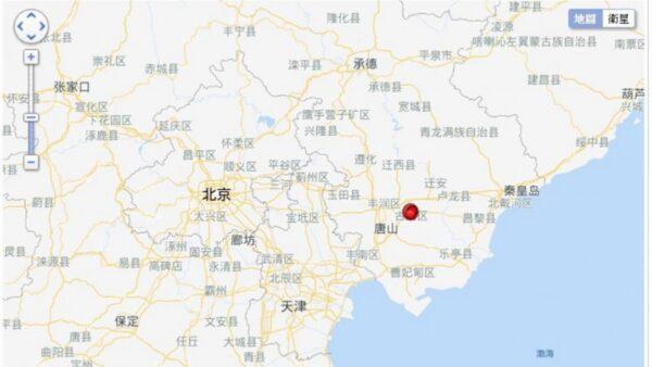 【快訊】唐山5.1級地震 北京天津震感明顯